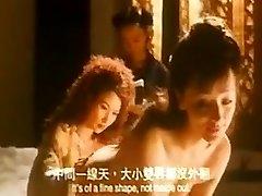 Hong Kong movie butt checking scene