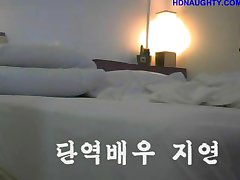 Amateur Korean cuple teen fucking in hotel - clip 6