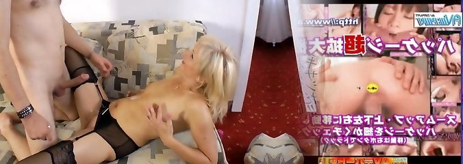 German Amteur Swinger Mommy Moni and Faux-cock Sales Guy
