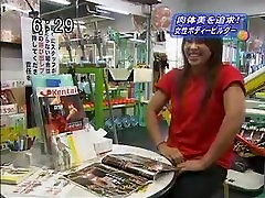 Asian Muscle mother on tv 01
