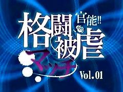 Japanese Girl Wrestling SDW-01 - p3