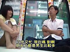 Japanese public sex