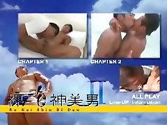Japan Twink 123
