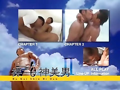 Amazing homemade gay clip with Twink, Couple scenes