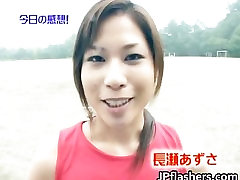 Free jav of Asian amateur in nude track part1
