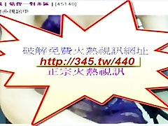 Asian Japanese Japan teen girl handjob webcam Surf2xnet JAV Babe