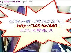 Asian Japanese Japan amateur sexy teens webcam oral lesbians suck