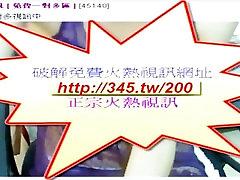 Asian chinese Big Breasts Daughter masturbation amateur webcam anal bdsm bo