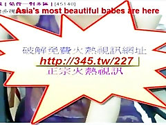 Asian Woman china Asian Woman webcam party shemale teacher